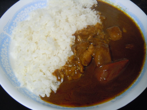 curry cafe miracle チキンカレー
