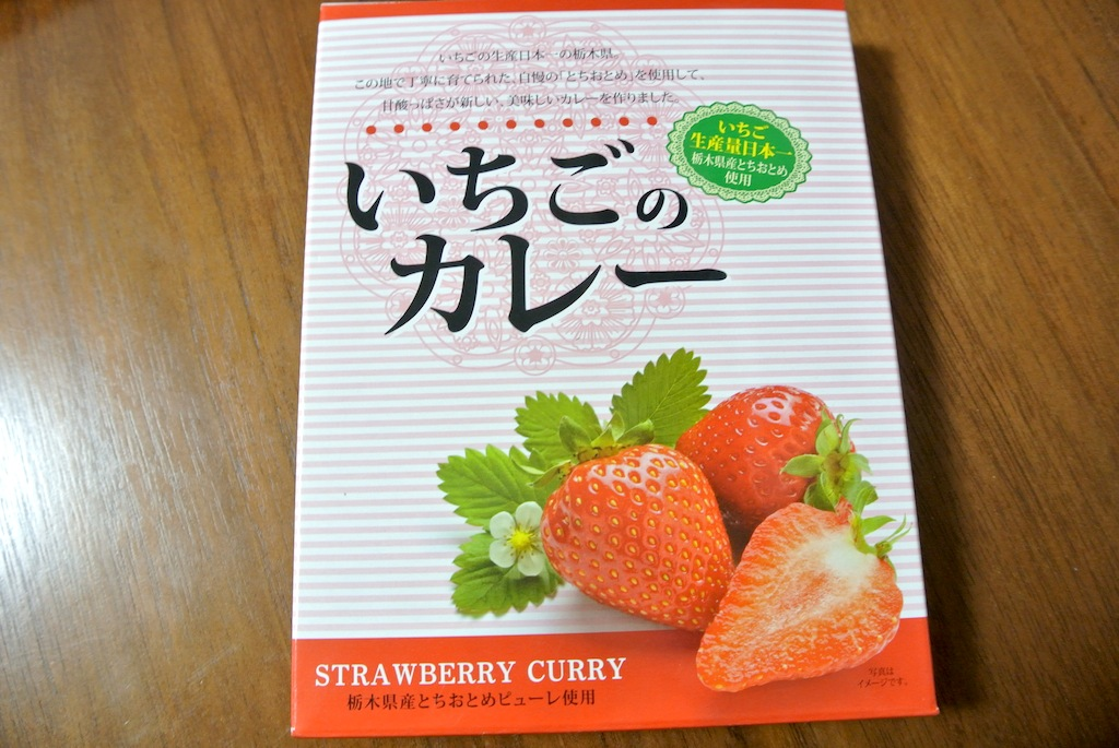 http://curry.tokyo-review.com/image/DSC_2137.JPG