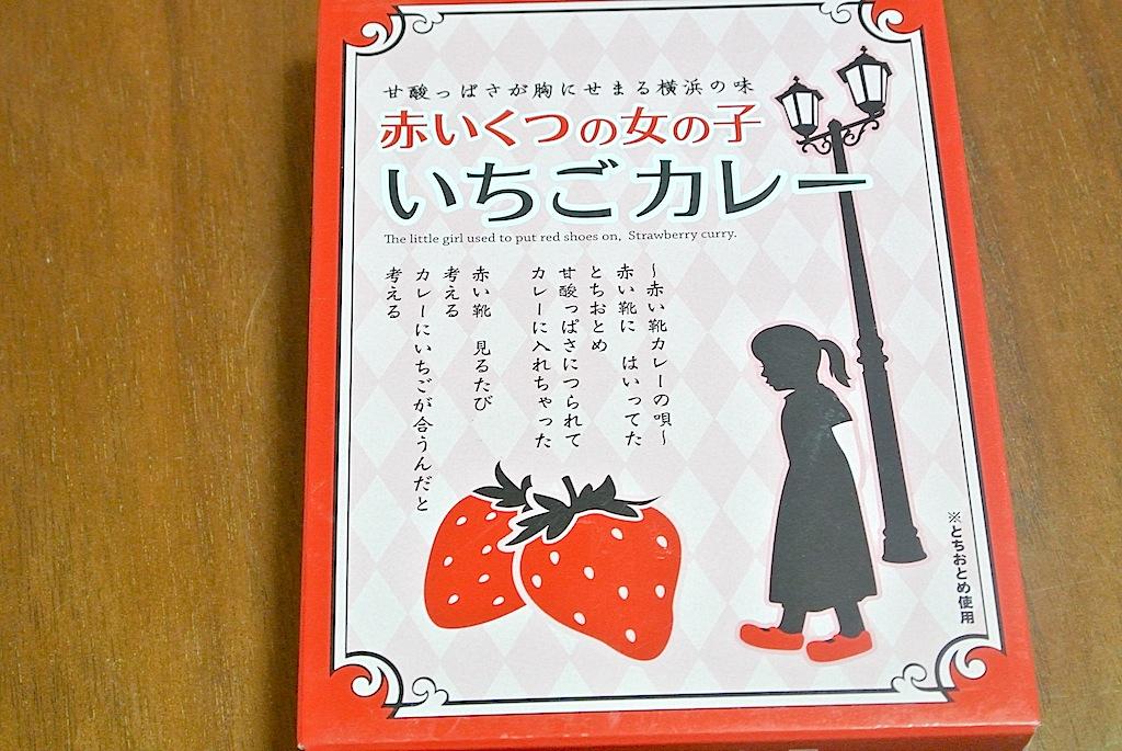 http://curry.tokyo-review.com/image/DSC_7800.JPG