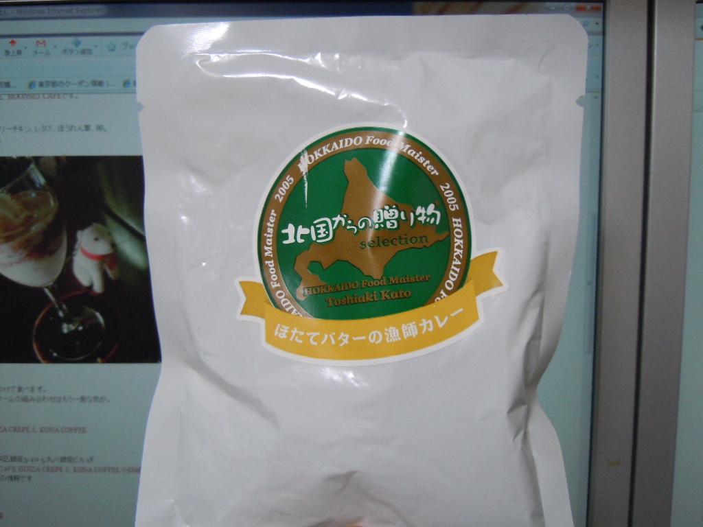 http://curry.tokyo-review.com/image3/DSCN5069%5B1%5D.JPG