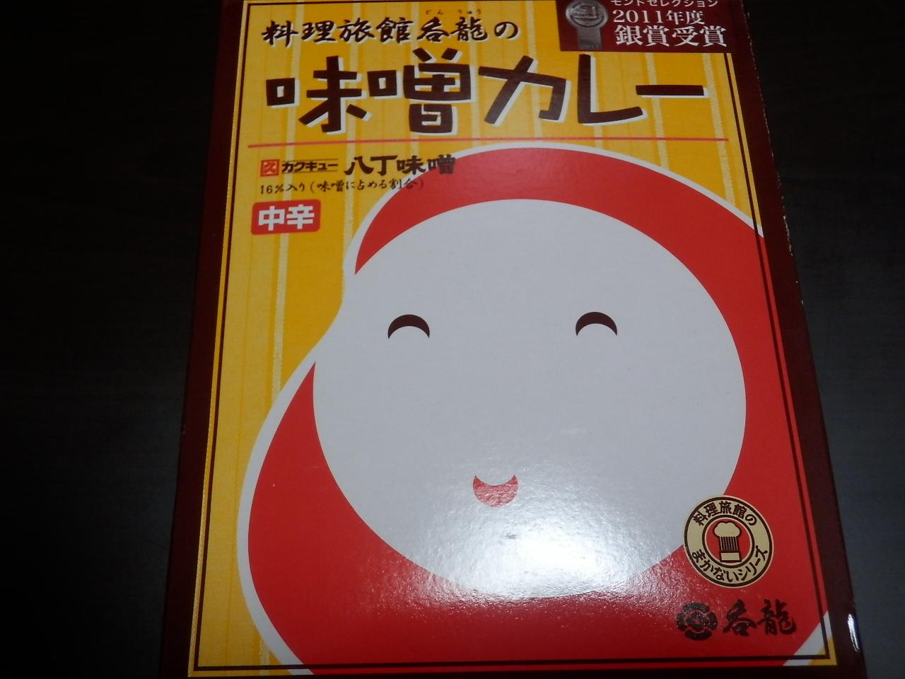 http://curry.tokyo-review.com/image3/P4141614.JPG