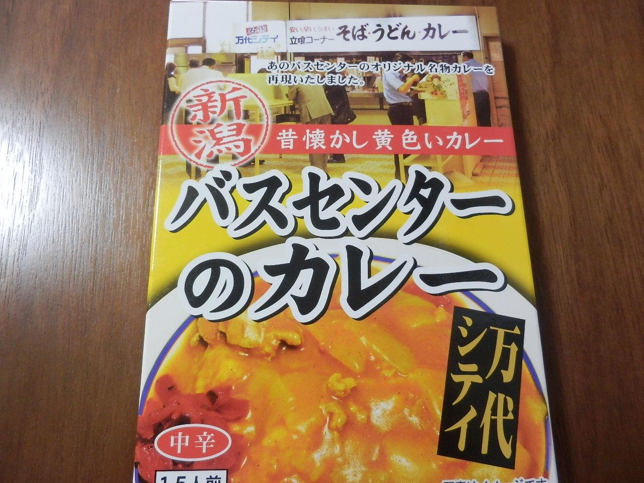 http://curry.tokyo-review.com/image3/P6080074.JPG