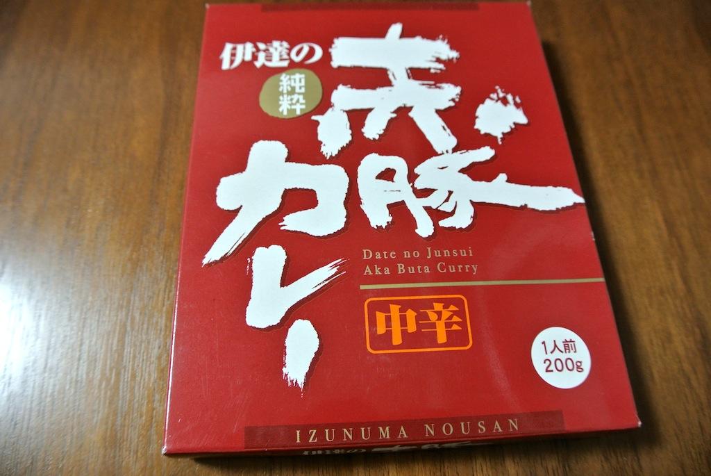 http://curry.tokyo-review.com/image4/DSC_0198.JPG