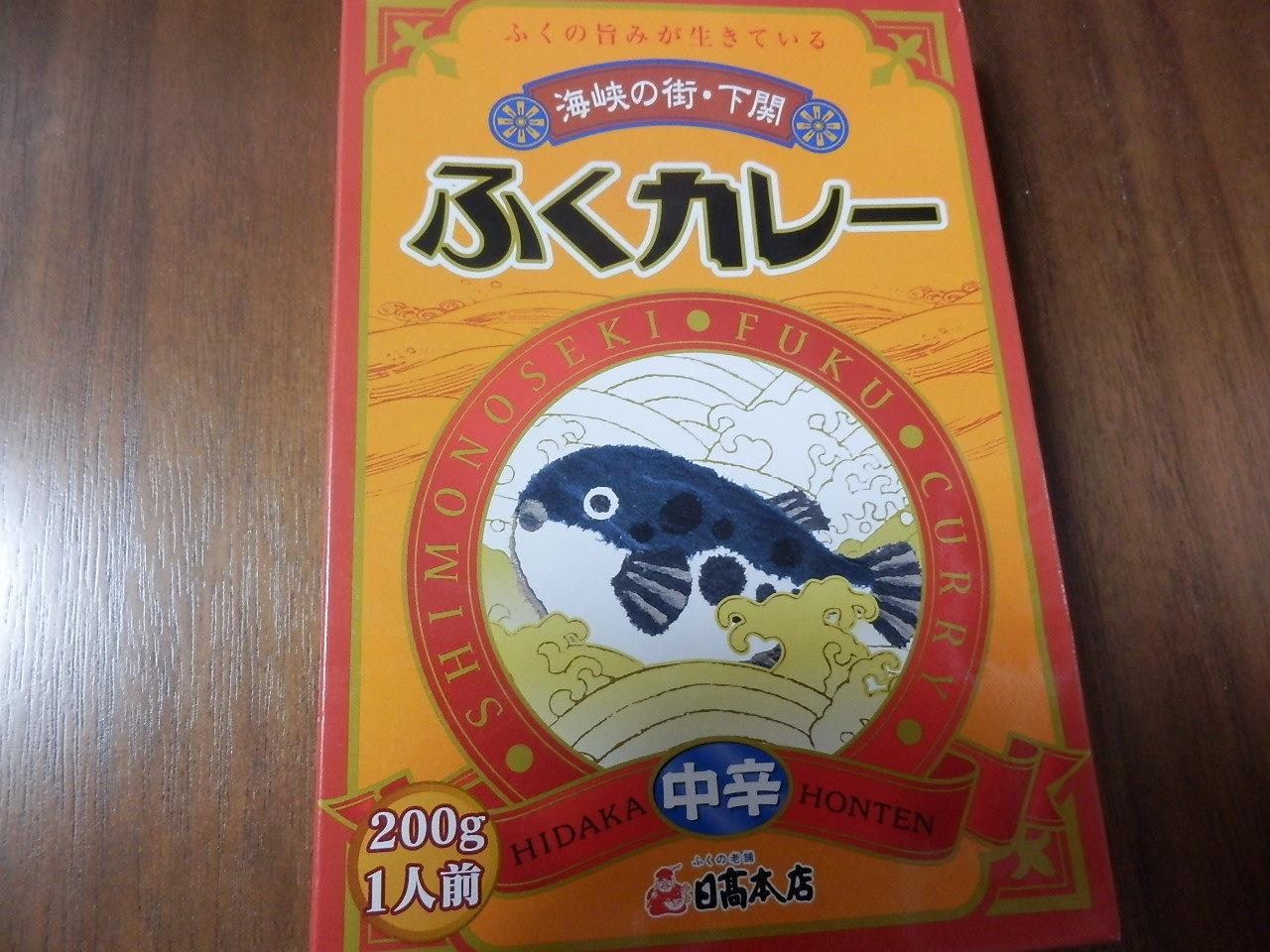 http://curry.tokyo-review.com/image4/P9121484.JPG