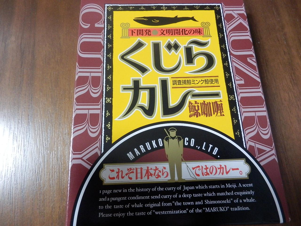http://curry.tokyo-review.com/image4/P9121488.JPG